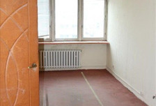 Biuro do wynajęcia, Łódź Śródmieście, 41 m²