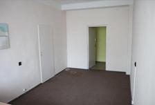 Biuro do wynajęcia, Łódź Śródmieście, 23 m²