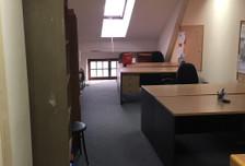 Biuro do wynajęcia, Łódź, 64 m²