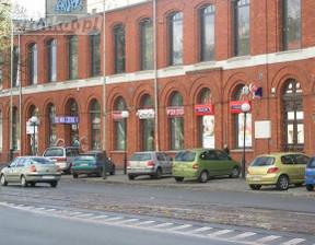 Obiekt na sprzedaż, Pabianice Zamkowa, 10500 m²