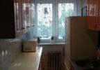Mieszkanie na sprzedaż, Piekary Śląskie, 40 m² | Morizon.pl | 8813 nr6