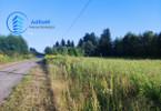Morizon WP ogłoszenia | Działka na sprzedaż, Słomczyn, 3600 m² | 5882