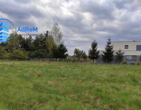 Działka na sprzedaż, Baszkówka, 3599 m²