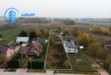 Działka na sprzedaż, Hryniewicze, 2000 m²