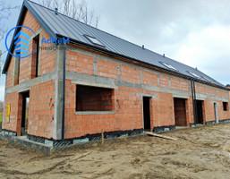 Morizon WP ogłoszenia   Dom na sprzedaż, Bąkówka, 149 m²   3483