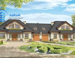Morizon WP ogłoszenia | Działka na sprzedaż, Kierszek, 1050 m² | 9838