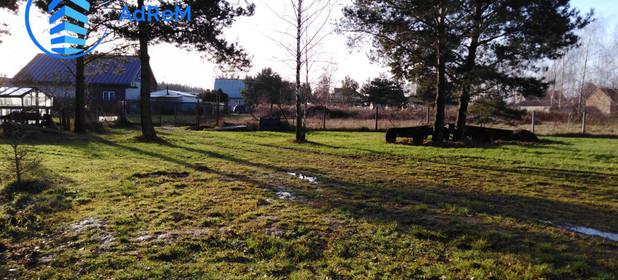 Działka na sprzedaż 6841 m² Piaseczyński Piaseczno Bobrowiec - zdjęcie 1
