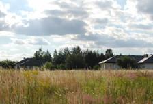 Działka na sprzedaż, Kobylin, 2000 m²