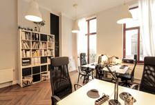 Biuro do wynajęcia, Łódź Śródmieście, 22 m²
