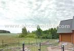 Morizon WP ogłoszenia | Działka na sprzedaż, Kiełpino Energetyków, 3761 m² | 1590