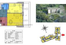 Mieszkanie na sprzedaż, Kraków Czyżyny, 46 m²