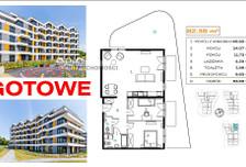 Mieszkanie na sprzedaż, Kraków Os. Prądnik Biały, 83 m²