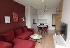 Morizon WP ogłoszenia   Mieszkanie do wynajęcia, Warszawa Śródmieście, 38 m²   6058