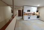 Morizon WP ogłoszenia | Mieszkanie na sprzedaż, Wrocław Stabłowice, 104 m² | 2612