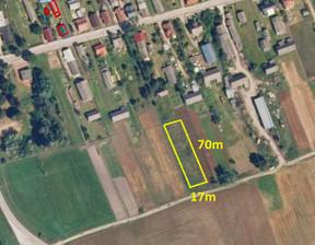 Działka na sprzedaż, Szudziałowo, 1200 m²