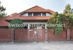 Morizon WP ogłoszenia | Dom na sprzedaż, Janki, 300 m² | 8750