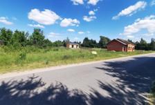 Działka na sprzedaż, Jankowo Dolne, 650 m²