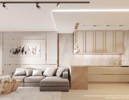 Morizon WP ogłoszenia | Mieszkanie w inwestycji Mokotów, ul. Bluszczeńska, Warszawa, 43 m² | 9787