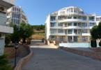 Morizon WP ogłoszenia   Mieszkanie na sprzedaż, Bułgaria Burgas, 64 m²   6461