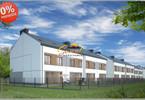 Morizon WP ogłoszenia | Dom na sprzedaż, Kobyłka, 178 m² | 3614