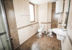 Morizon WP ogłoszenia   Mieszkanie na sprzedaż, 290 m²   4508
