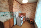 Mieszkanie na sprzedaż, Sosnowiec Pogoń, 54 m² | Morizon.pl | 4921 nr14