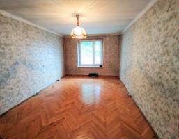 Morizon WP ogłoszenia   Mieszkanie na sprzedaż, Sosnowiec Pogoń, 54 m²   0981