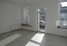 Biuro do wynajęcia, Łódź Górna, 20 m²