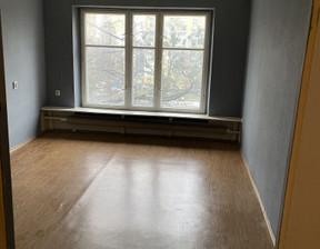 Biuro do wynajęcia, Łódź Bałuty, 17 m²