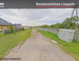 Morizon WP ogłoszenia | Działka na sprzedaż, Pępowo, 5339 m² | 9106