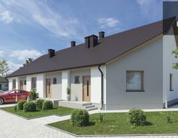 Morizon WP ogłoszenia | Dom na sprzedaż, Dobrzykowice Cedrowa, 69 m² | 9249