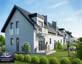 Dom na sprzedaż, Węgrzce Wielkie, 155 m²