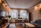Morizon WP ogłoszenia   Mieszkanie na sprzedaż, Wrocław Stare Miasto, 67 m²   7194