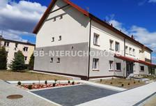 Działka na sprzedaż, Rukławki, 45650 m²