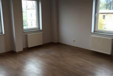 Biurowiec do wynajęcia, Wałbrzyski (pow.), 100 m²