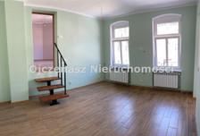 Mieszkanie na sprzedaż, Bydgoszcz Śródmieście, 50 m²