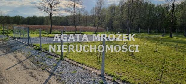 Działka na sprzedaż 4100 m² Wrocławski Długołęka Brzezia Łąka - zdjęcie 2