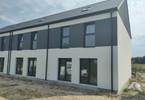 Morizon WP ogłoszenia | Dom na sprzedaż, Piaseczno Kwitnącej Wiśni, 125 m² | 9807