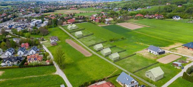 Działka na sprzedaż 1000 m² Rzeszów Biała Źródlana - zdjęcie 2
