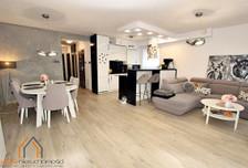 Mieszkanie na sprzedaż, Koszalin Unii Europejskiej, 66 m²