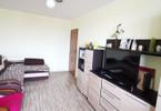Morizon WP ogłoszenia | Mieszkanie na sprzedaż, Wrocław Fabryczna, 54 m² | 9634