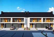 Dom na sprzedaż, Krzyszkowice, 125 m²