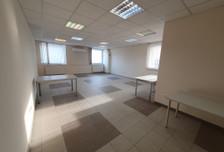 Biuro do wynajęcia, Bydgoszcz Bartodzieje-Skrzetusko-Bielawki, 41 m²