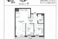 Mieszkanie na sprzedaż, Gdańsk Letnica, 52 m²