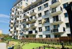 Morizon WP ogłoszenia | Mieszkanie na sprzedaż, Warszawa Gocław, 45 m² | 8032