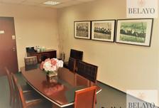Biuro do wynajęcia, Łódź Górna, 345 m²