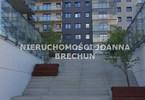 Morizon WP ogłoszenia | Mieszkanie na sprzedaż, Wrocław Śródmieście, 54 m² | 4243