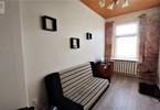 Morizon WP ogłoszenia | Mieszkanie na sprzedaż, Wrocław Gajowice, 46 m² | 7111