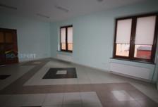Biuro do wynajęcia, Dzierżoniów, 65 m²
