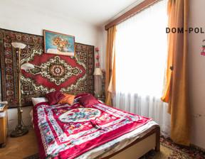 Dom na sprzedaż, Lublin Konstantynów, 210 m²